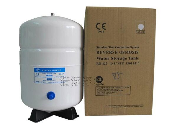 *免運*RO機用122儲水壓力桶(NSF認證)545元