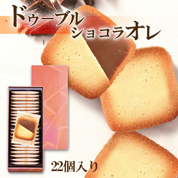 Ariel Wish日本限定版YOKU MOKU法式雪茄蛋捲夢幻粉紅色鐵盒巧克力夾心脆餅白色戀人餅乾喜餅禮盒22入-現貨