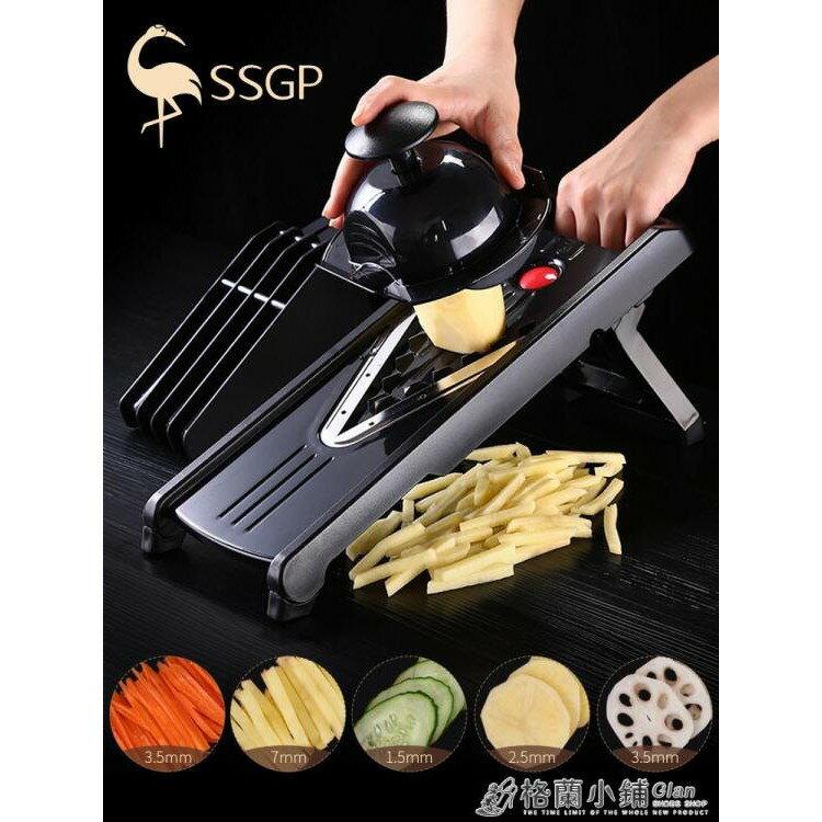 馬鈴薯絲切絲器神器家用馬鈴薯片切片廚房切菜擦絲薯條切條器ATF