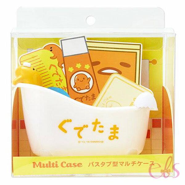 日本 Gudetama 蛋黃哥 多功能置物盤/浴缸造型收納盒 ☆艾莉莎ELS☆