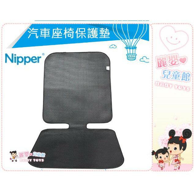 麗嬰兒童玩具館~汽車座椅保護墊(黑)-適用於各種汽車安全座椅.DIONO / NIPPER 公司貨 0