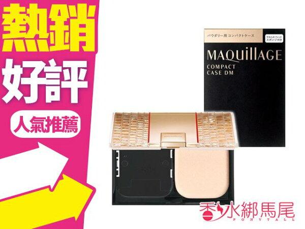 SHISEIDO資生堂心機星魅輕羽粉餅盒含粉撲不含粉芯◐香水綁馬尾◐