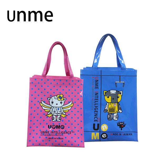 【加賀皮件】UNME多色機器人兒童手提餐袋便當袋手提袋1380