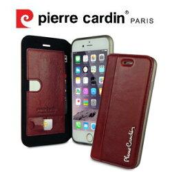 [ iPhone6/6s ] Pierre Cardin法國皮爾卡登4.7吋側翻式TPU經典卡袋款真皮手機套/保護套/皮套 可放卡片可站立