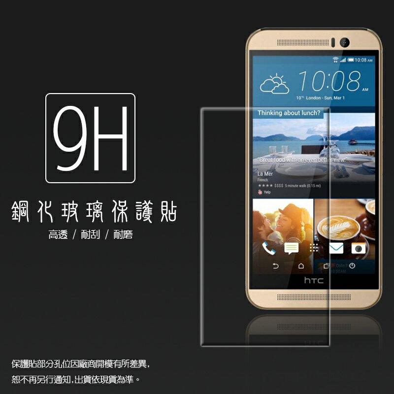 超高規格強化技術 HTC One M9 Plus / HTC One ME dual sim 鋼化玻璃保護貼/強化保護貼/9H硬度/高透保護貼/防爆/防刮