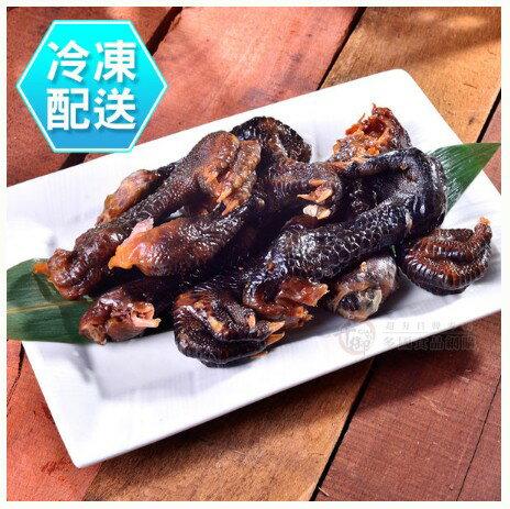 千御國際 煙燻土雞腳(10支)420g 冷凍配送 [TW111092] 蔗雞王