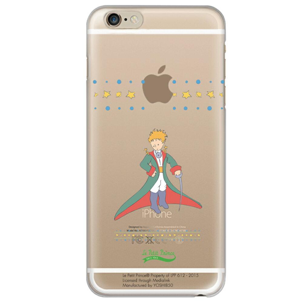 【YOSHI 850】小王子授權系列【星星王子】TPU手機保護殼/手機殼《 iPhone/Samsung/HTC/LG/ASUS/Sony/小米/OPPO 》