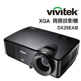 2016 新機上市 vivitek麗訊 DX25EAB  XGA商務投影機