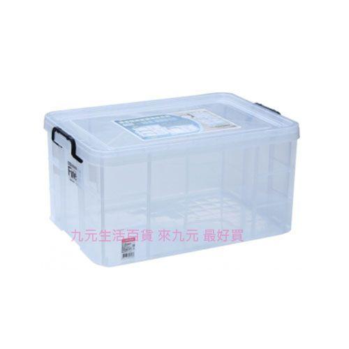 【九元生活百貨】聯府 K036 強固型掀蓋整理箱 置物櫃 收納櫃 K-036