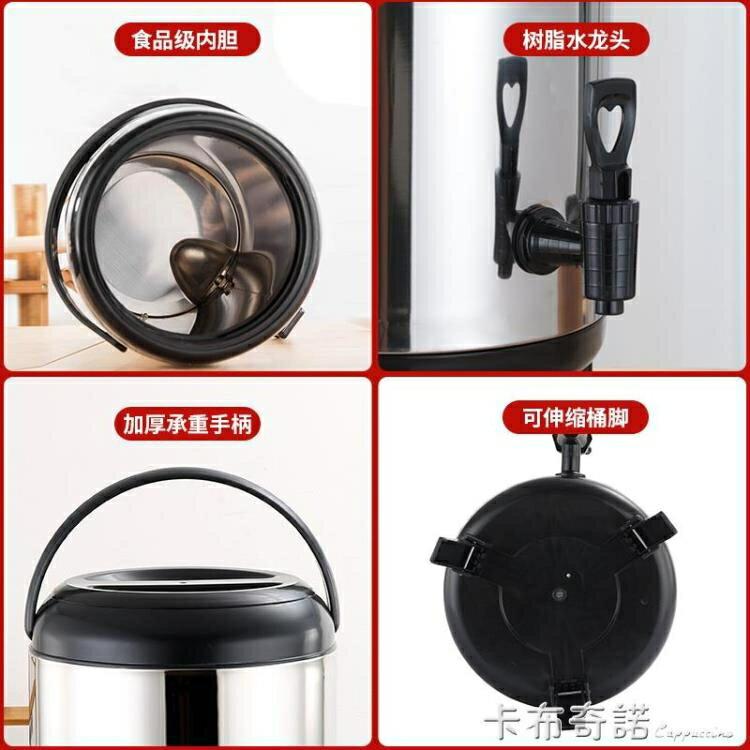 商用大容量保溫保冷豆漿果汁咖啡飲料奶茶店不銹鋼奶茶桶8L10L12L 摩可美家