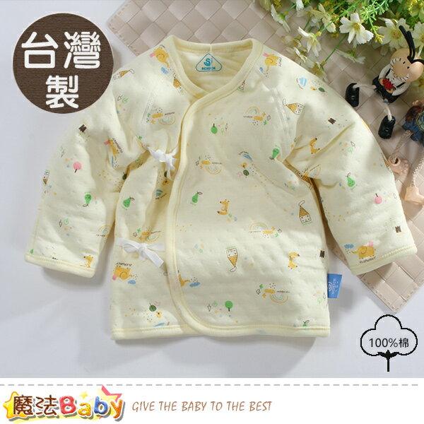 嬰兒肚衣台灣製三層棉厚款純棉護手肚衣魔法Baby~b0080