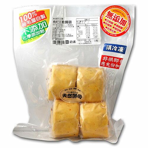 枸杞五穀饅頭(奶素) 2