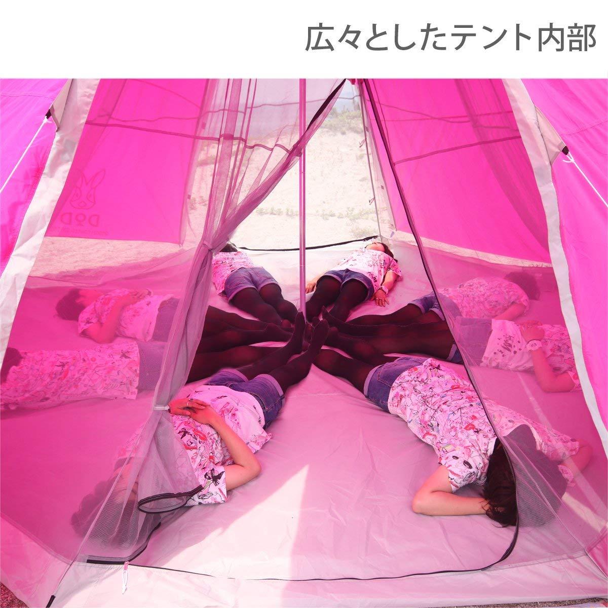 日本 DOPPELGANGER  / DOD 營舞者印地安八人帳 /  露營帳篷 / T8-200。1色-日本必買 日本樂天代購(25920*11)。件件免運 3