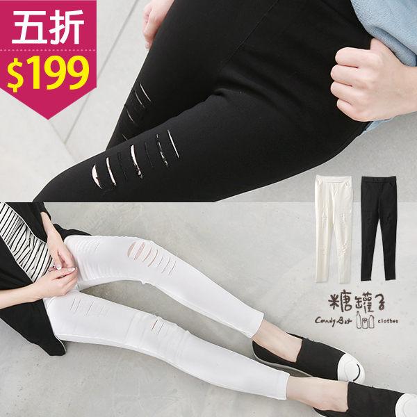 ~ 398五折199~糖罐子割破口袋縮腰鉛筆褲→ ~KK4777~