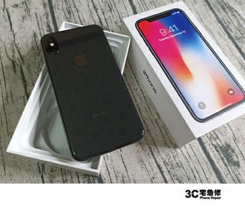 【3C宅急修-二手機專賣店】-Apple iPhone X 黑 64GB 附配件 售後保固30天 7