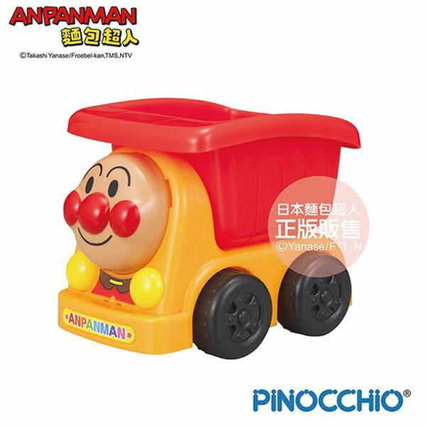 AN麵包超人-麵包超人小小造型傾卸車玩具【悅兒園婦幼生活館】