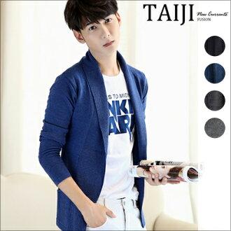 NTJ2130針織外套‧韓版素面V領針織衫‧四色【NTJ2130】-TAIJI-