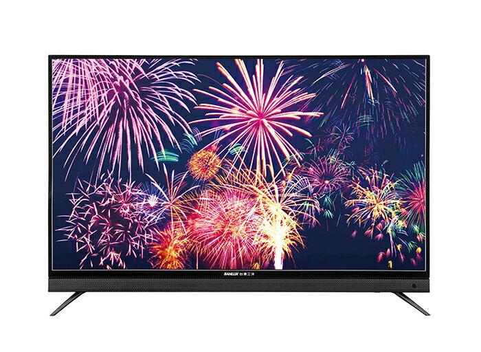 SANLUX 台灣三洋 55吋 4K液晶顯示器不含視訊盒 SMT-55KU1限區配送+基本安裝