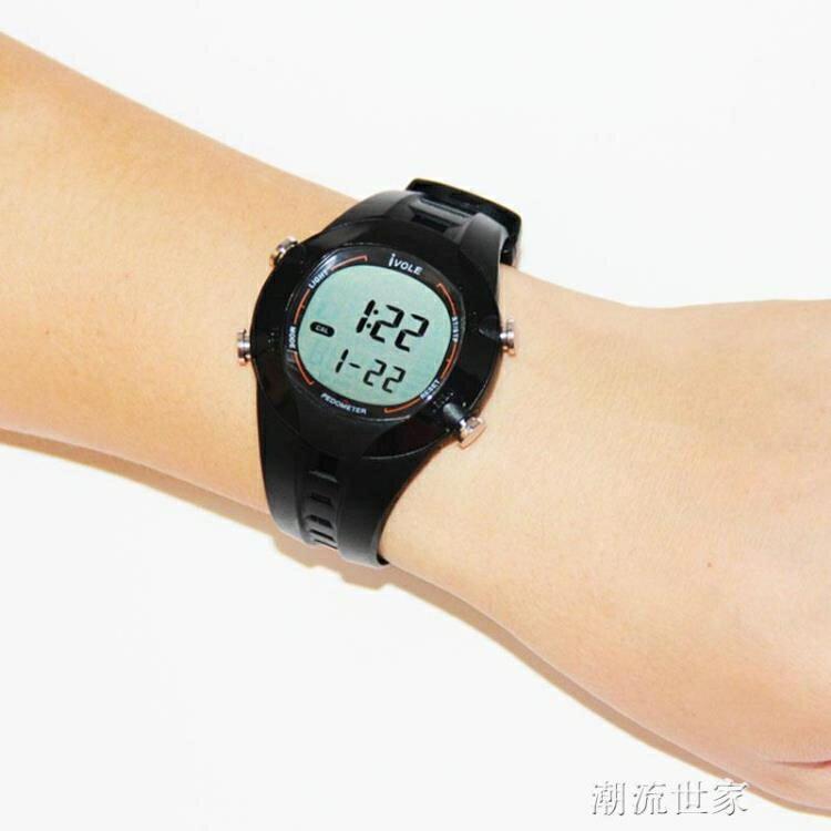 德國3D計步器中文手錶智慧手環夜光防水大屏專業走路跑步運動手
