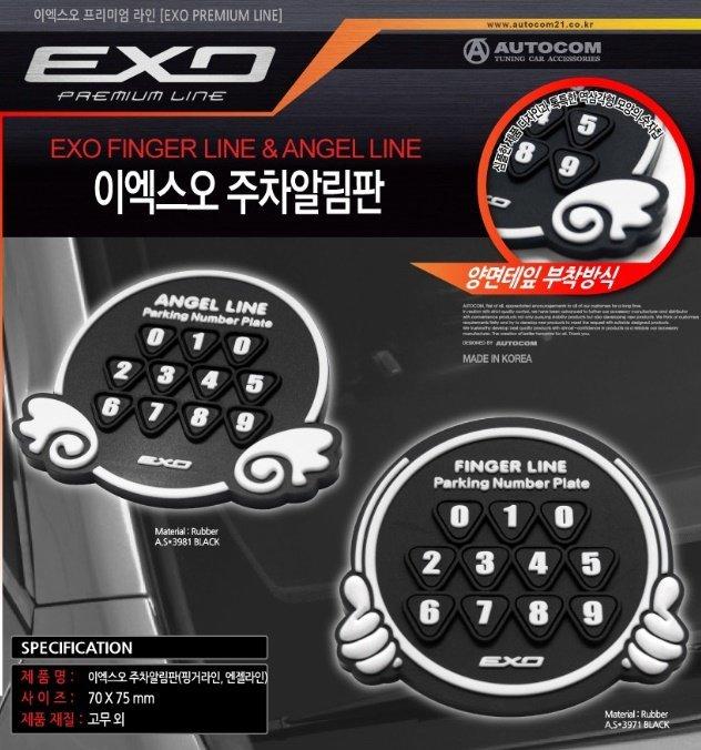 權世界@汽車用品 韓國 AUTOCOM 止滑墊式車用電話手機號碼留言板 AS-3791