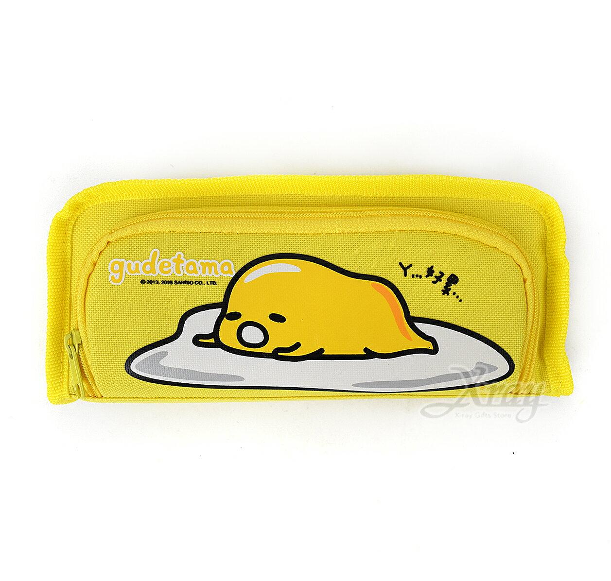 X射線【C662560】蛋黃哥環保材質筆袋,鉛筆盒/面紙包/化妝包/零錢包/收納包/皮夾/手機袋/鑰匙包