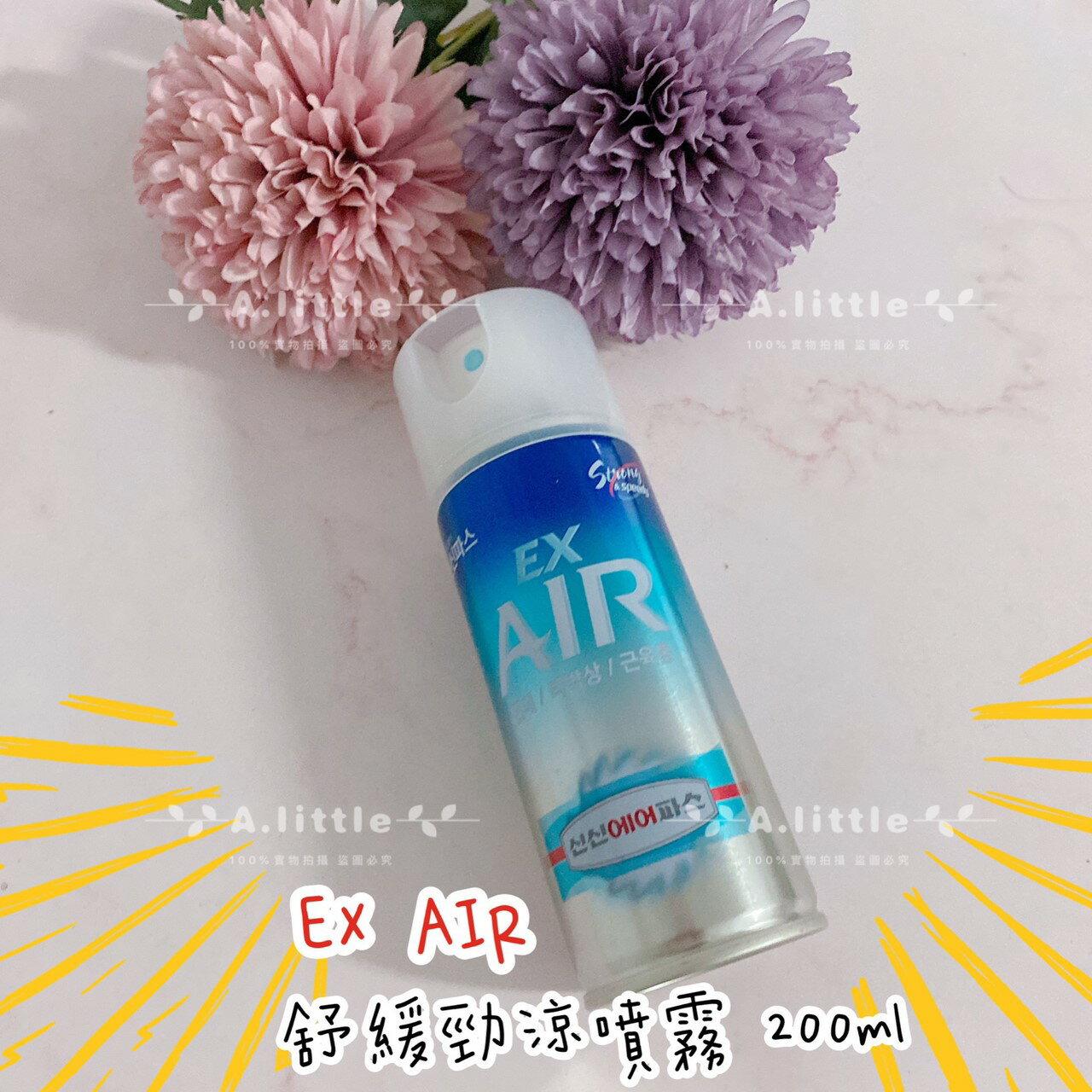 韓國 EX AIR舒緩勁涼噴霧 200ml