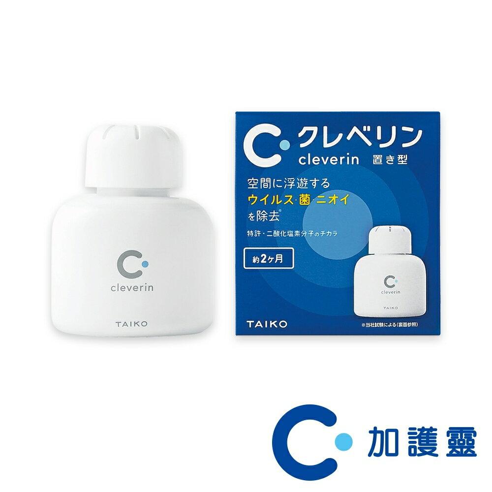 大幸 Cleverin C 加護靈 空間抑菌 凝膠型 60g/150g