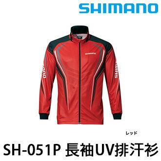 漁拓釣具 SHIMANO 衣著 SH-051P 紅 #M #L #XL (上衣外套)-- 歡迎先詢問庫存量