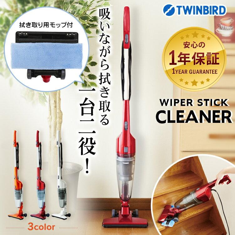 日本Twinbird 旋風式吸加拖二合一吸塵器