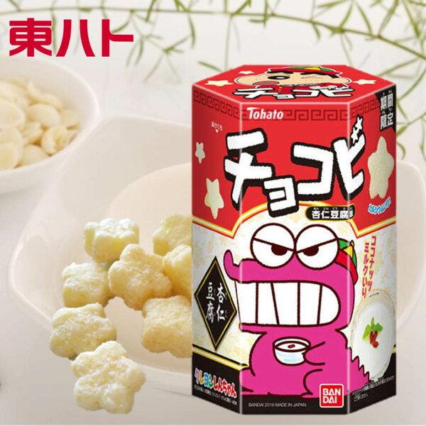 【Tohato東鳩】蠟筆小新星星造型餅乾-杏仁豆腐風味期間限定25g+玩具貼紙一枚東ハトチョコビ日本進口零食