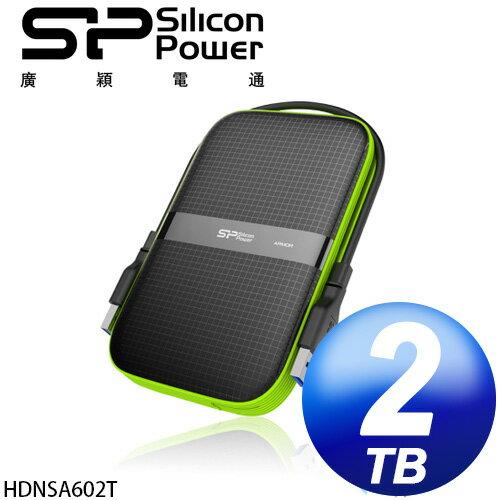 廣穎 Silicon Power Armor 2TB A60 USB3.0 2.5吋行動硬碟
