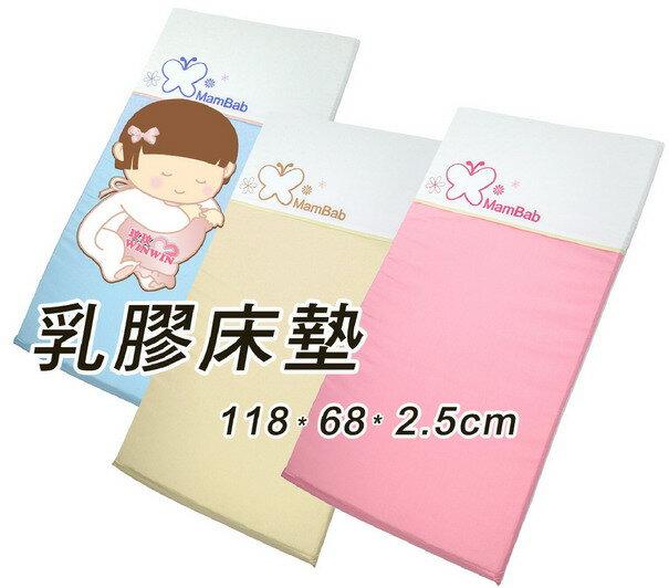 夢貝比蝴蝶 TK-3020 天然乳膠床墊 (日規大床:118*68*2.5cm),新品上市,特價優惠