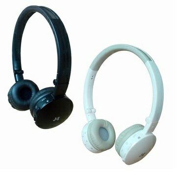 淇譽 JS HMH037 HMH038 藍芽無線立體聲耳機【天天3C】
