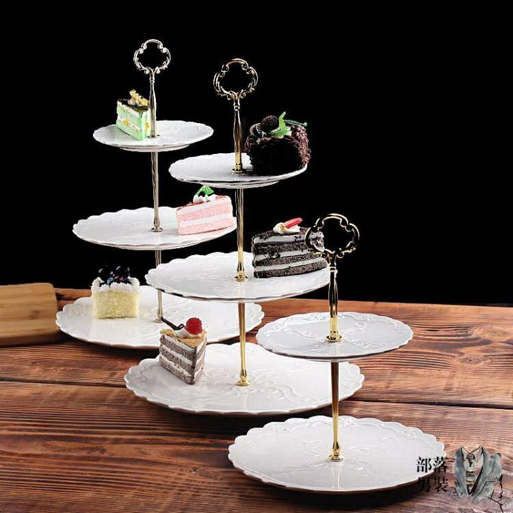 托盤果盤 下午茶三層點心盤歐式托盤家用陶瓷多層糕點盤子零食水果盤蛋糕架
