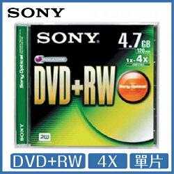 新力 SONY 4X DVD+RW 4.7GB 單片盒裝
