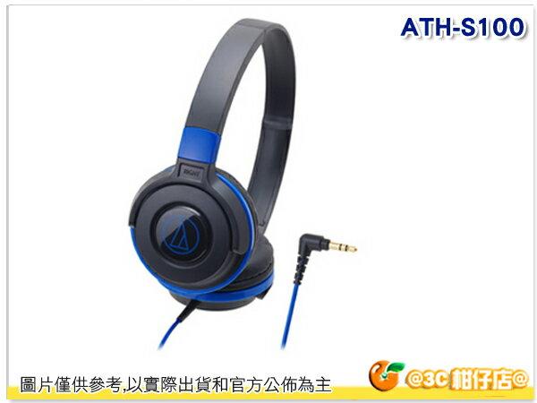 鐵三角 ATH-S100 耳罩式耳機 輕量&小巧機身 不漏音 公司貨保固一年