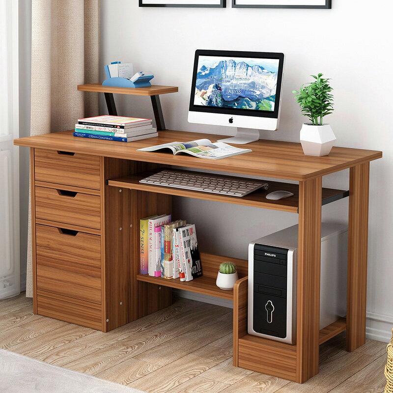 11.11 電腦台式桌簡易家用書桌書柜一體簡約學生寫