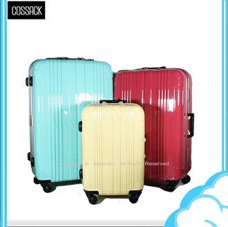 【騷包館】COSSACK 20吋 PC糖果色系列 日本靜音輪鋁框旅行箱 三色 CS11-2026020