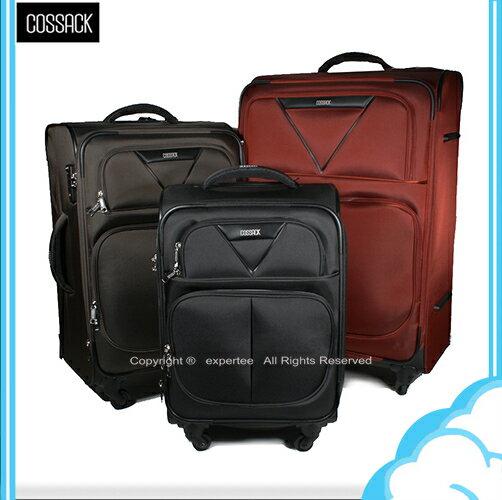 【騷包館】COSSACK 29吋 LEADING系列 新2代商務靜音輪旅行箱行李箱 三色 CS11-1213029