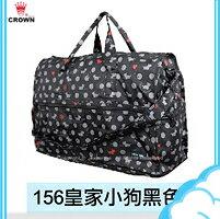 【騷包館】HAPITAS 新色上市2 可後插手提二用摺疊旅行袋(小) H0002-156
