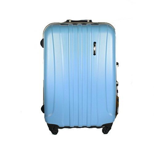 展示品優惠出清【騷包館】Elegance 法國典雅 27吋 台灣製 鑽石紋霧面鋁框旅行箱 天空藍 EL-1327-BL
