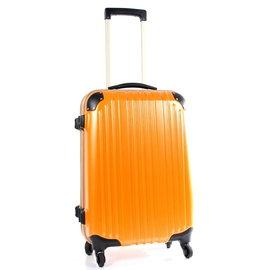 戰車commodore 9809【24吋TSA硬殼霧面防刮旅行箱】微笑橘