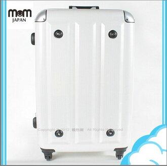 【騷包館】MOM JAPAN 日本品牌 29吋 新改版便利密碼鎖 輕量護角鋁框鏡面海關鎖旅行箱 方塊白 MF3008-29-WT