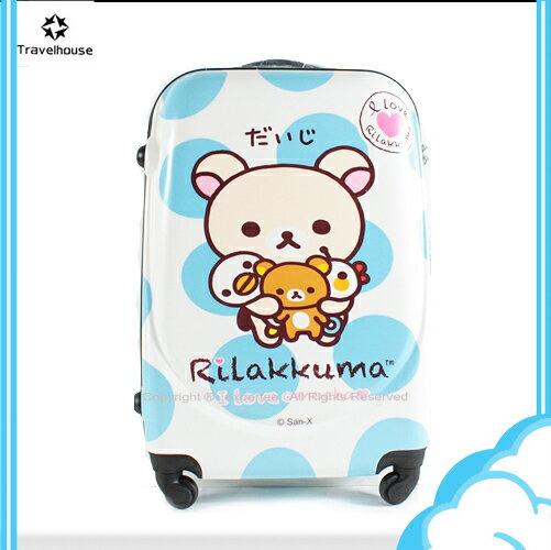 請先詢問庫存【騷包館】【全新改版】 24吋 日本San-X Rilakkuma 拉拉熊 懶懶熊 拉鏈海關鎖旅行箱 藍色水滴 HF-9035