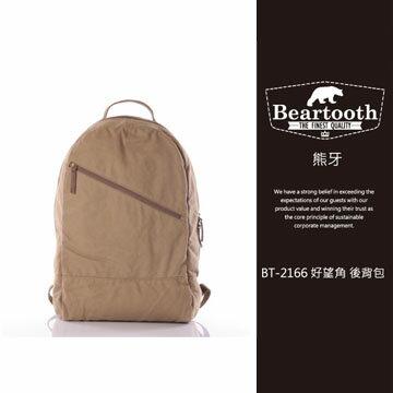 預訂【騷包館】【Beartooth】熊牙 大地風格 天然棉質帆布 牛皮縫製 好望角 後背包 卡其色 BT-2166