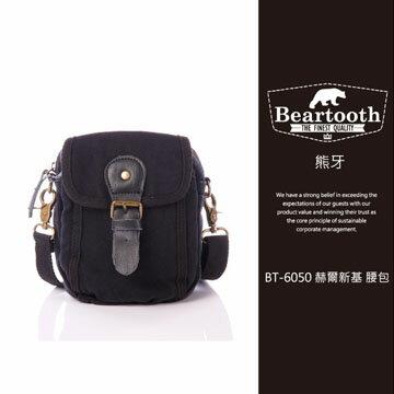 預訂【騷包館】【Beartooth】熊牙 大地風格 天然棉質帆布 牛皮縫製  赫爾新基 斜背2用帆布腰包 黑色 BT-6050