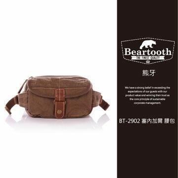 預訂【騷包館】【Beartooth】熊牙 大地風格 天然棉質帆布 牛皮縫製 塞內加爾 帆布腰包 棕綠色 BT-2902
