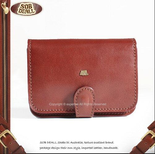【騷包館】SOB DEALL沙伯迪澳 牛皮 經典扣式卡夾腰包 20801002702