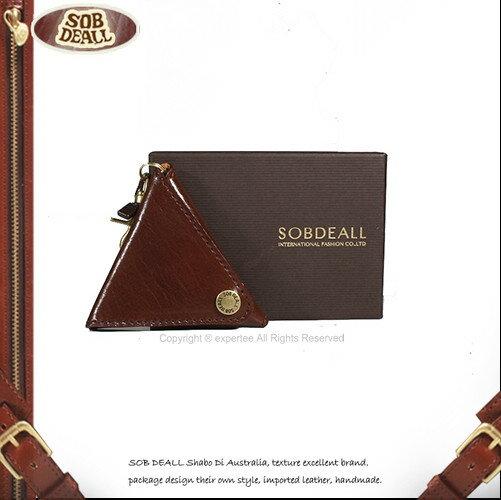 【騷包館 】SOB DEALL原皮 黃金三角釦式零錢包 咖啡 20501016602