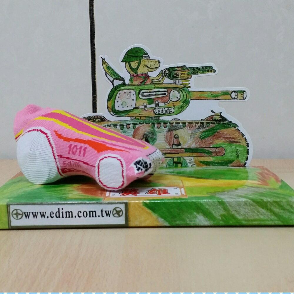 英雄-粉紅 創意 潮流 襪子禮盒(2雙)